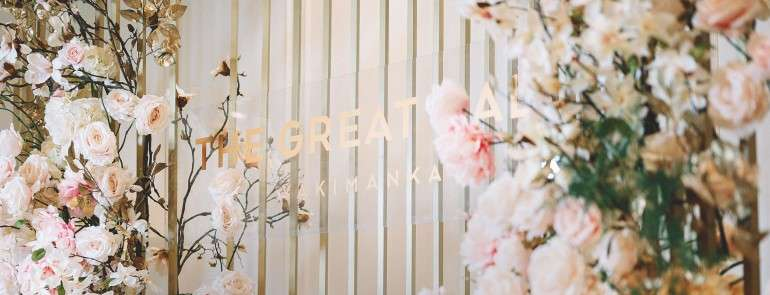 Открытие площадки The Great Hall Yakimanka